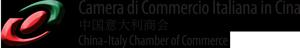 cicc-logo
